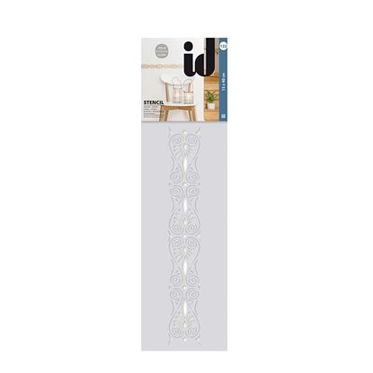 Immagine di Stencil bordo, 150x400mm, n°122 ornamenti greci