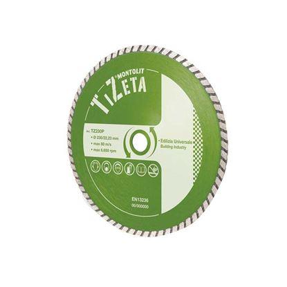Immagine di Disco diamantato Montolit, corona turbo, per materiali edili, Ø 230 mm